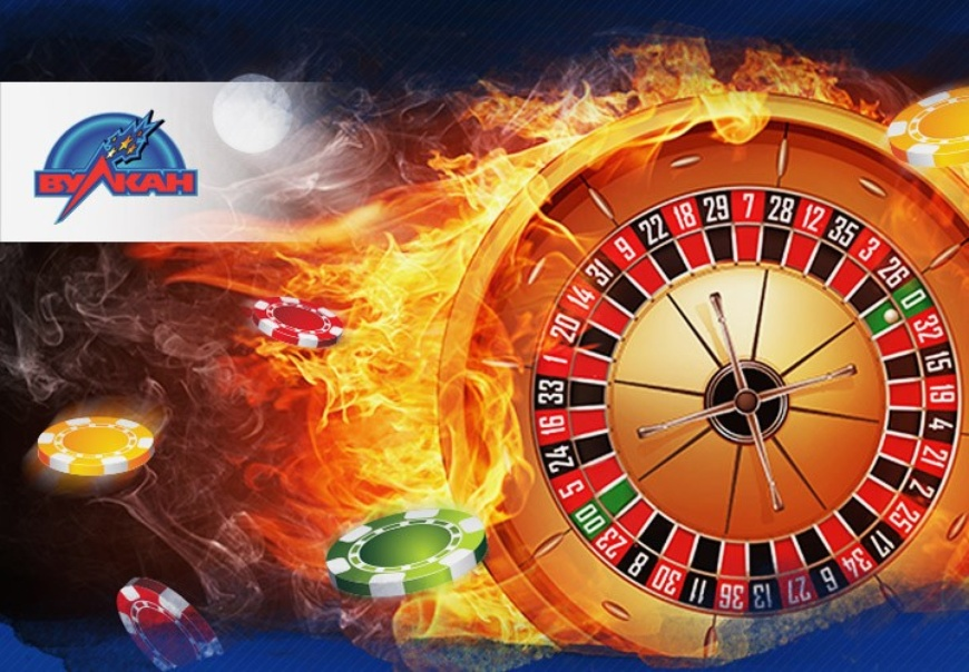 вулкан азарт казино